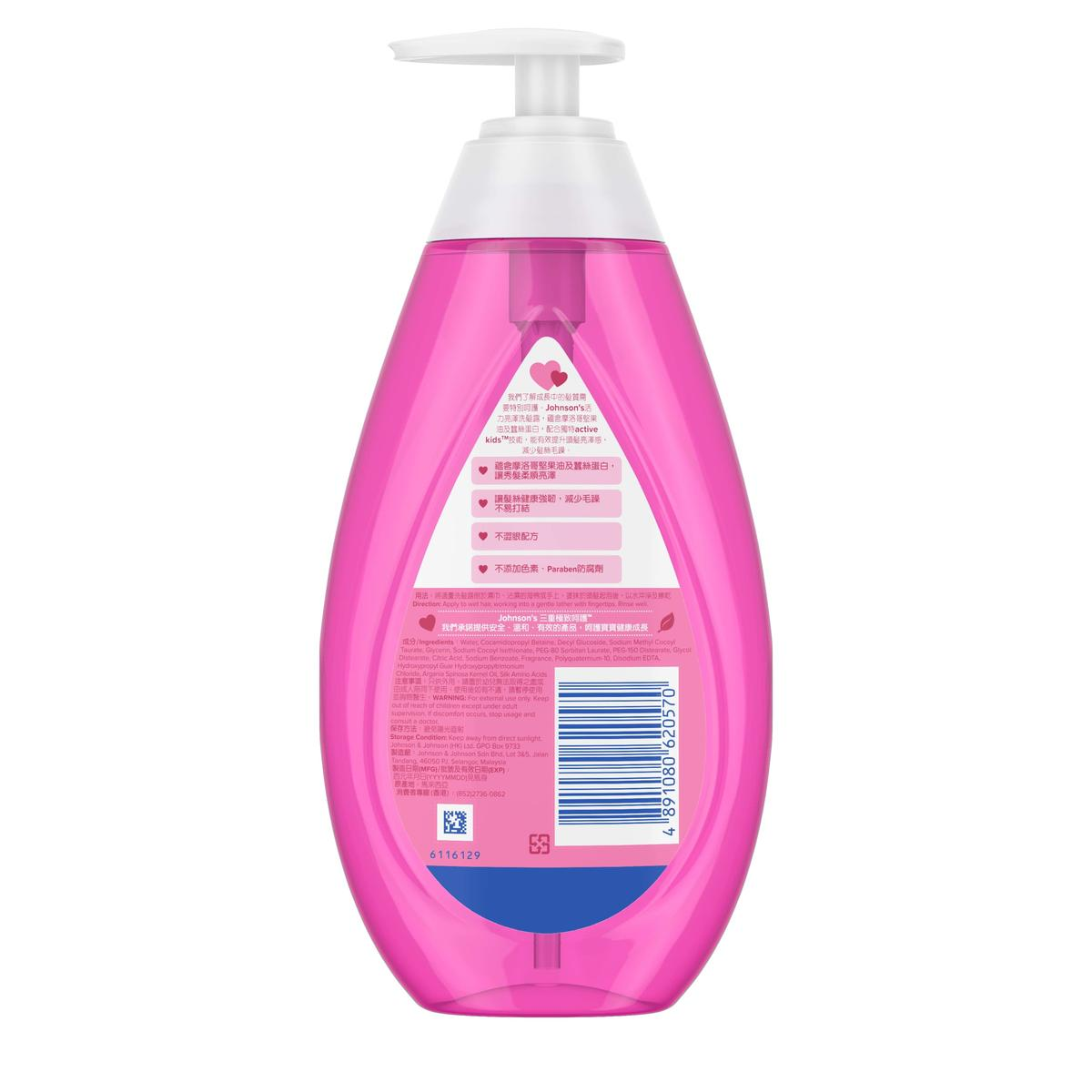 active-kids-shiny-drops-shampoo-500ml-back.jpg