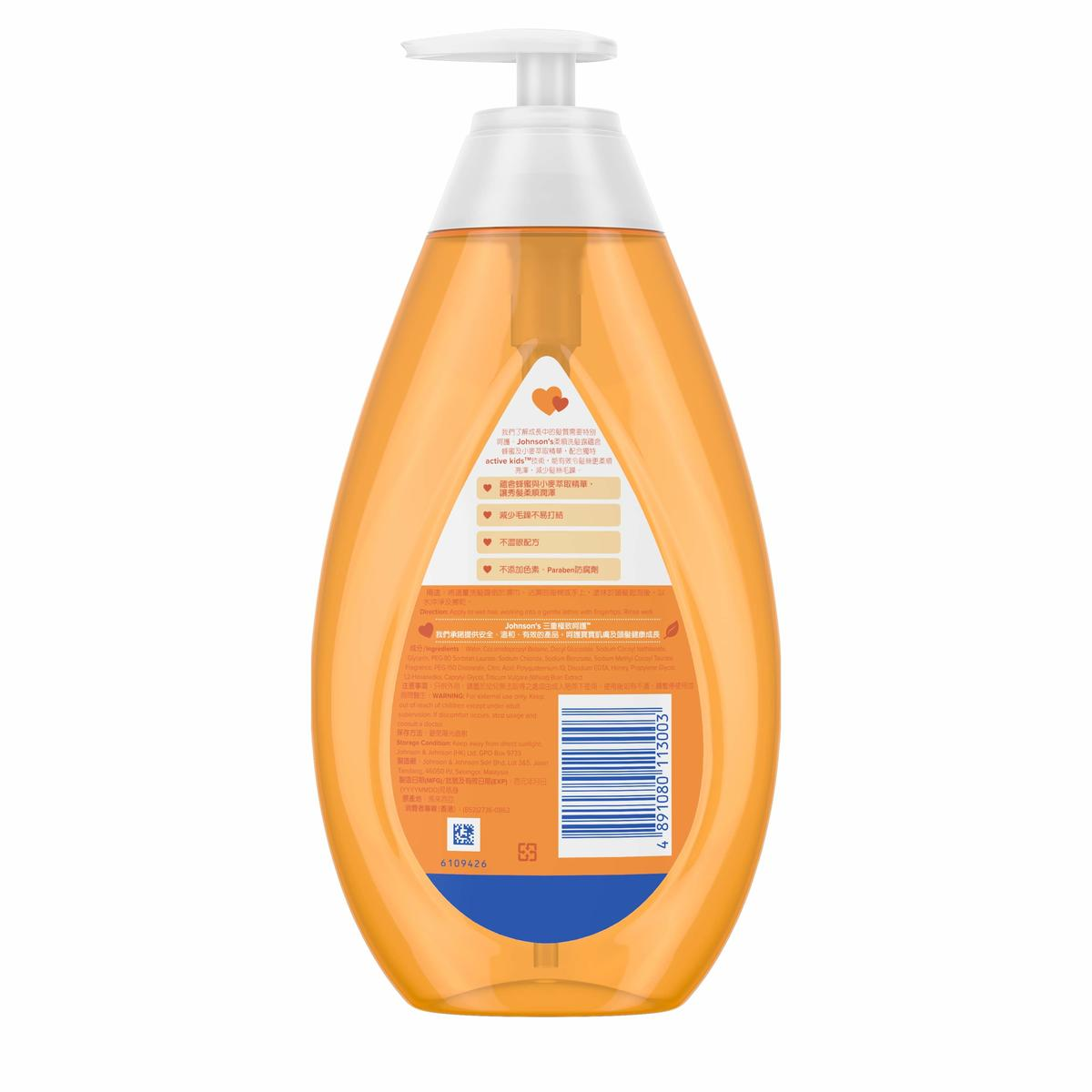 active-kids-soft-smooth-shampoo-800ml-back.jpg