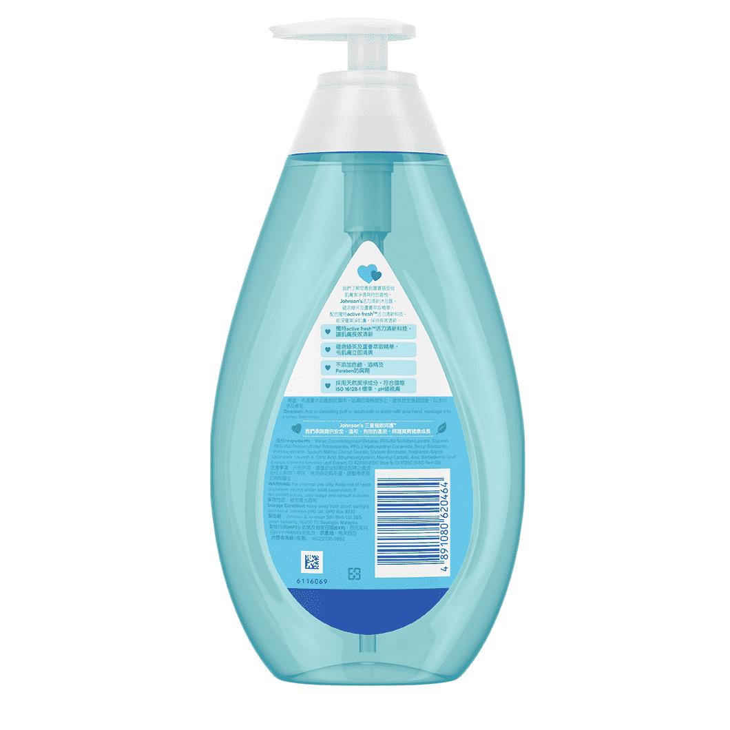 afcf-shampoo-back.png