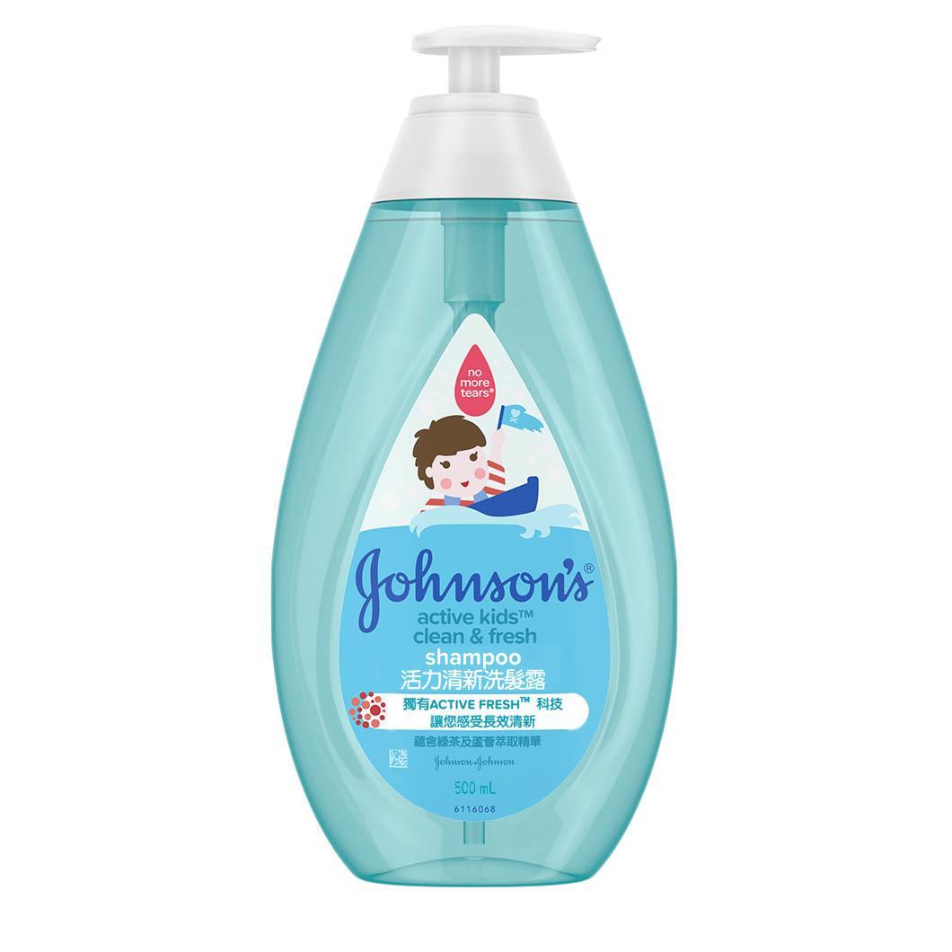 afcf-shampoo-front.jpg