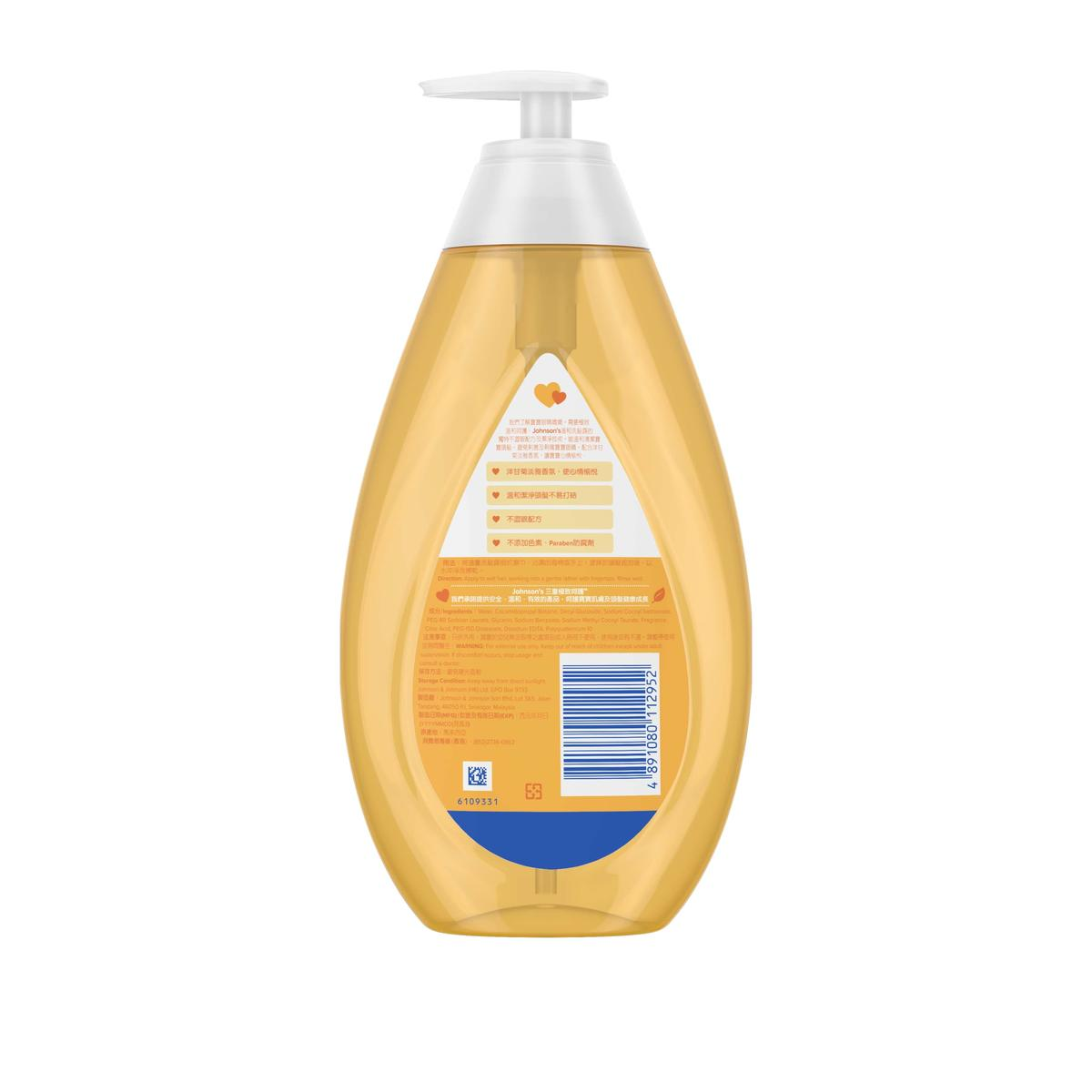 baby-shampoo-800ml-back.jpg