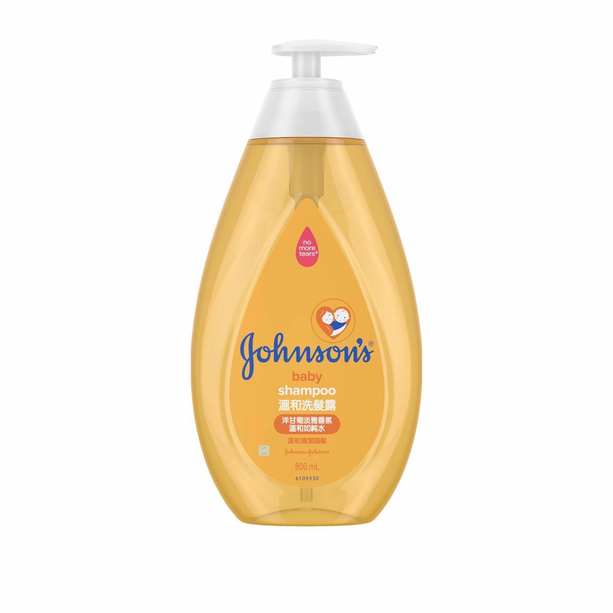 baby-shampoo-800ml-front.jpg