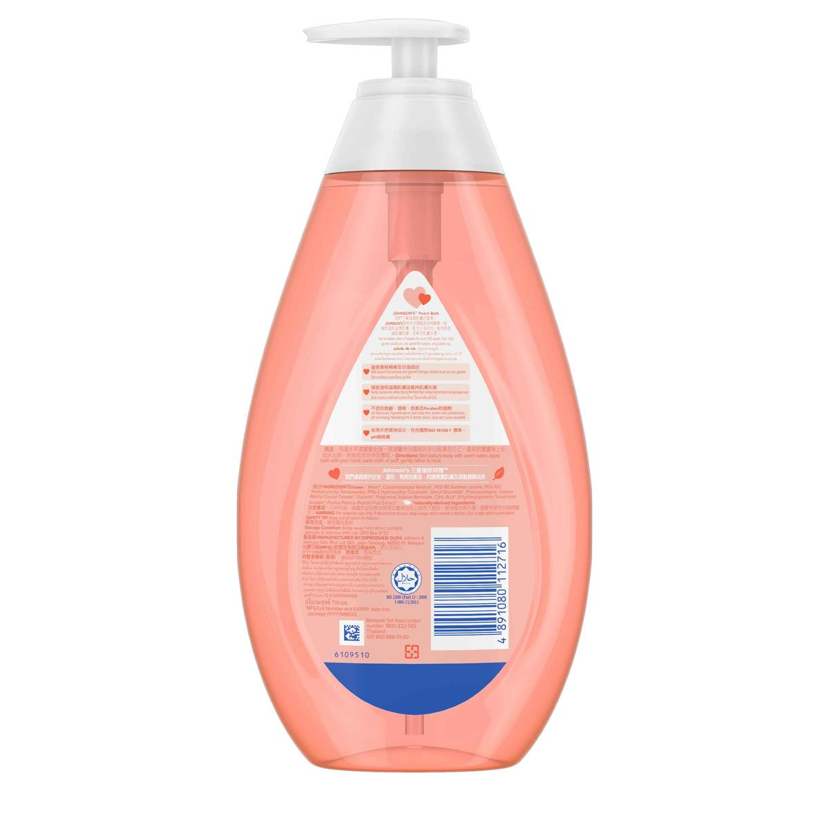 peach-bath-750ml-back.jpg