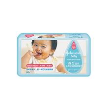JOHNSON'S® baby Bubble Bath and Wash