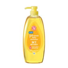 JOHNSON'S®baby Oil Gel with Aloe Vera & Vitamin E