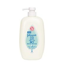JOHNSON'S®baby Shampoo