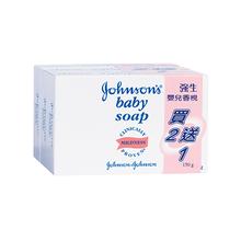 JOHNSON'S® baby Powder Pure Cornstarch Medicated Zinc Oxide Skin Protectant
