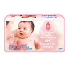 johnsons-baby-skincare-wipes-front-new.jpg