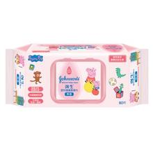 johnsons-baby-skincare-wipes-peppa-pig-image-1.jpg