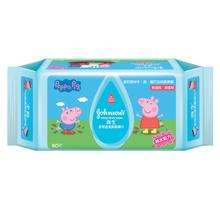 peppa-pig-messy-times-wipes-80s.jpg