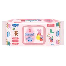peppa-pig-skin-care-wipes2.jpg