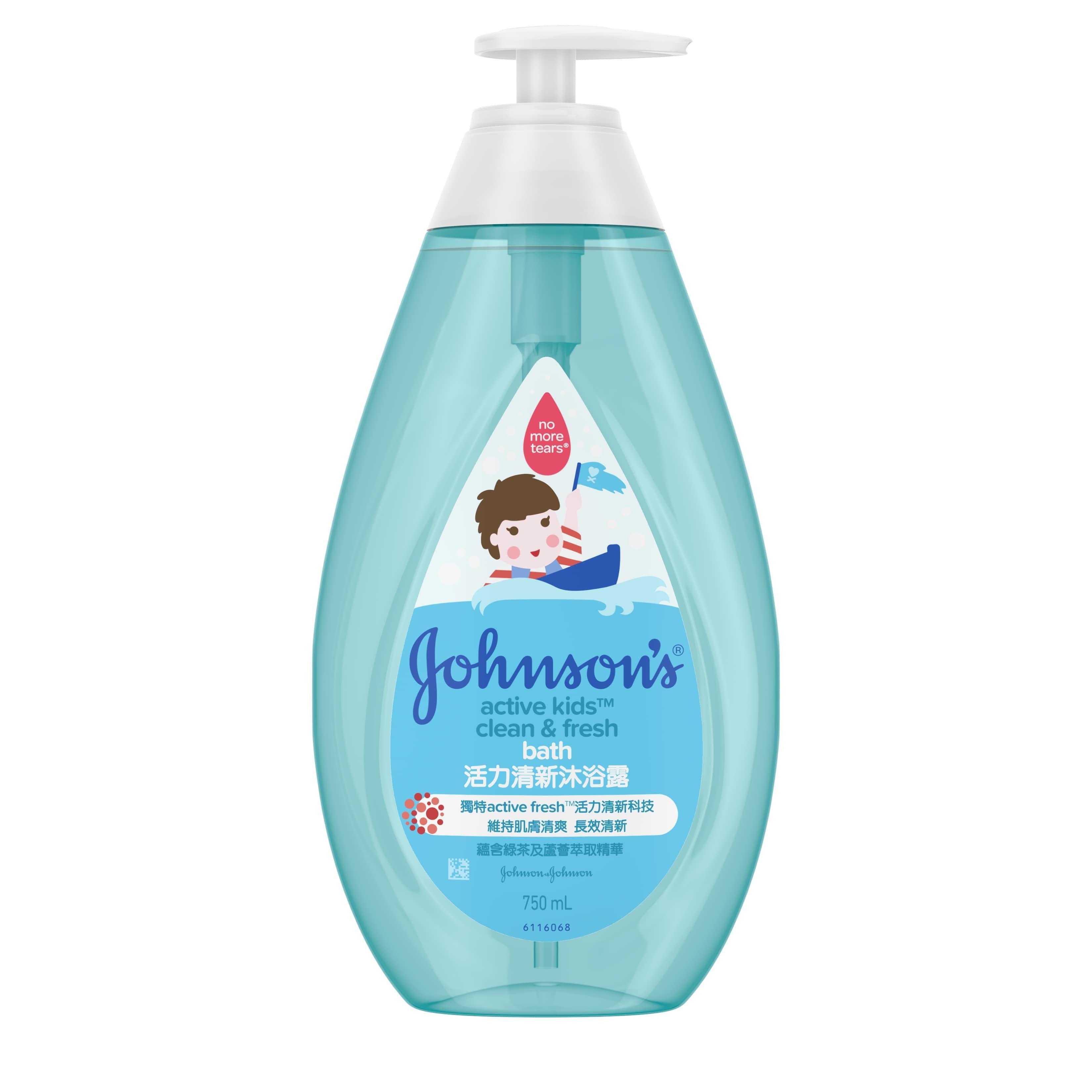 active-kids-clean-fresh-bath-750ml-front.jpg