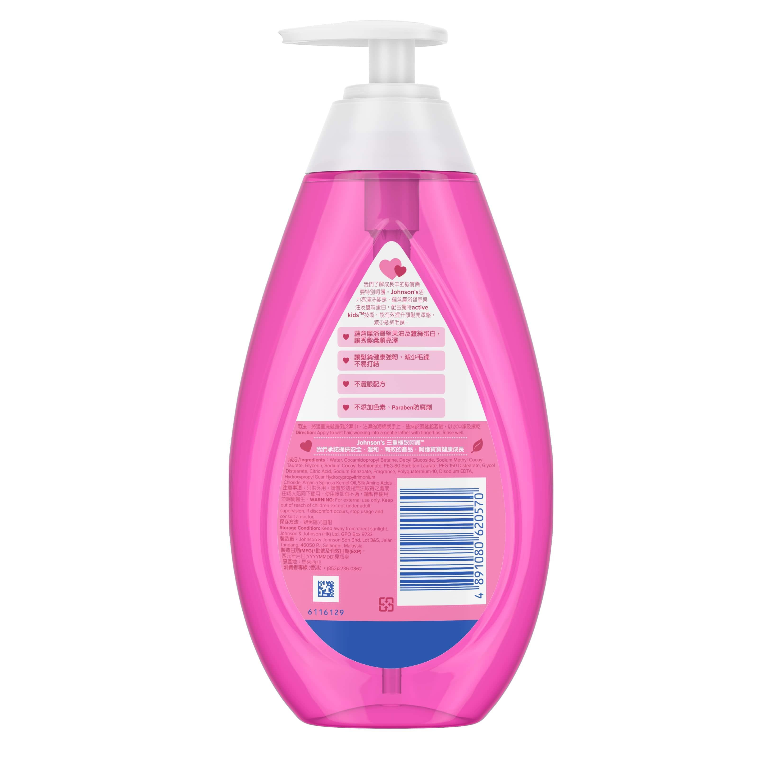 active-kids-shiny-drops-shampoo-500ml-back.jpg