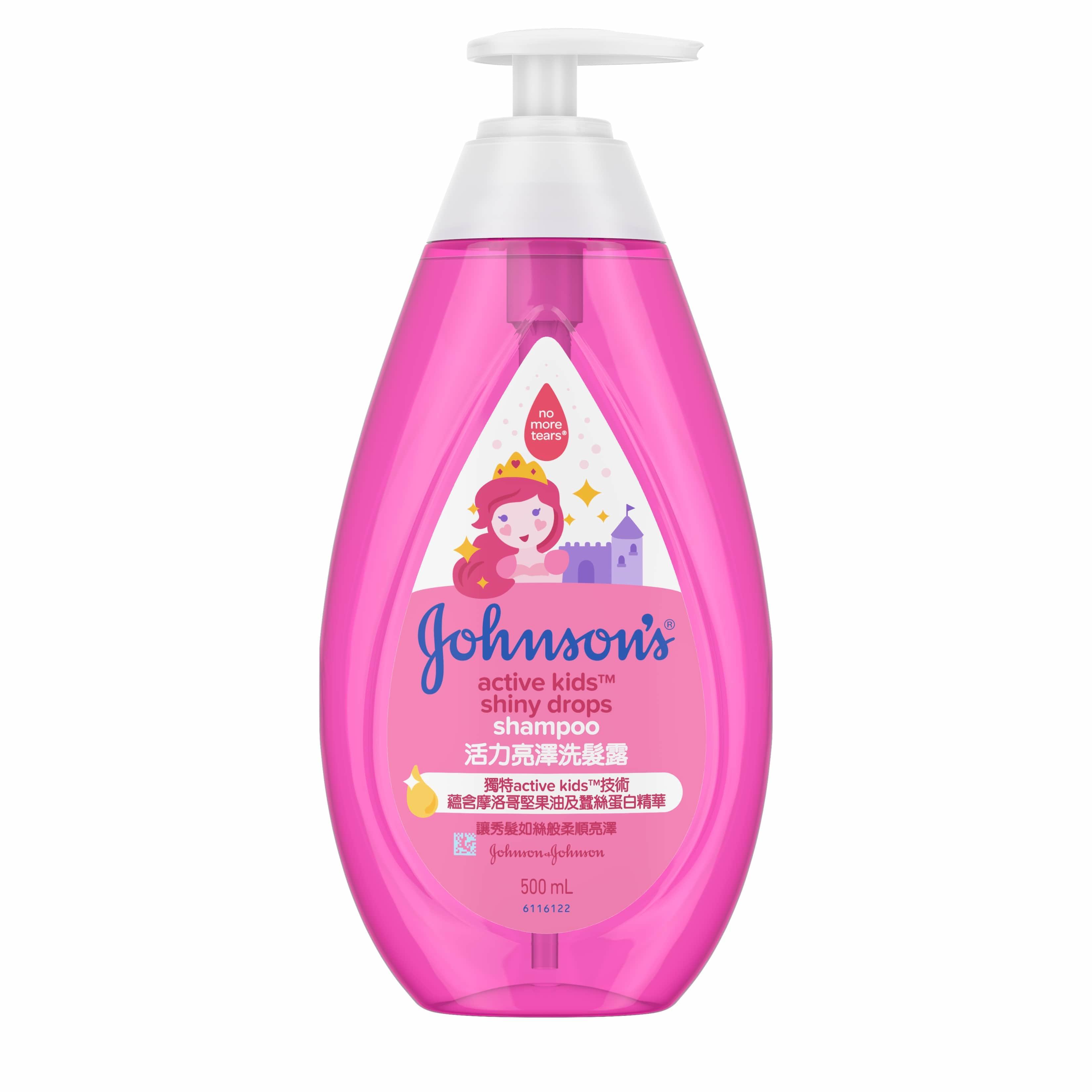 active-kids-shiny-drops-shampoo-500ml-front.jpg