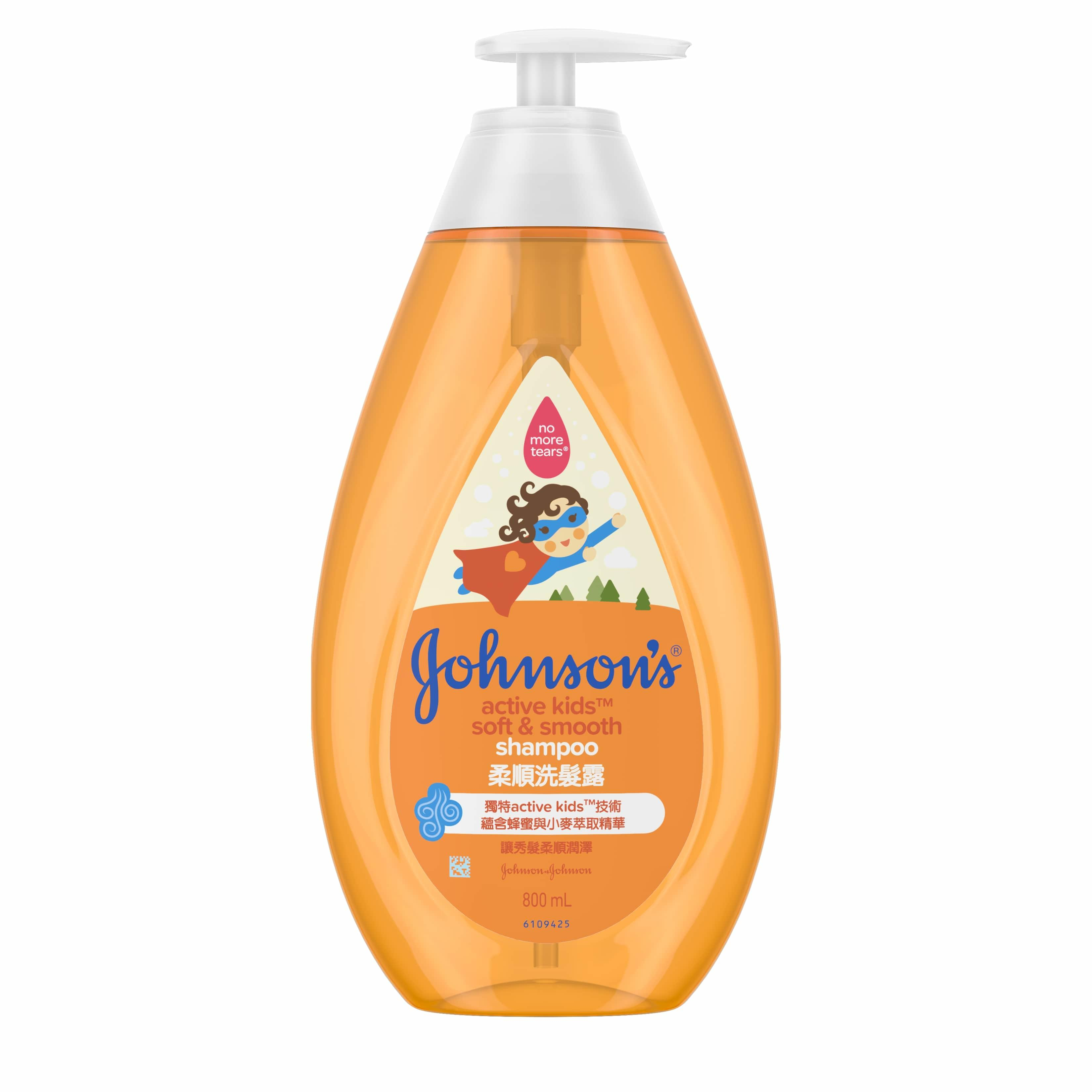 active-kids-soft-smooth-shampoo-800ml-front.jpg