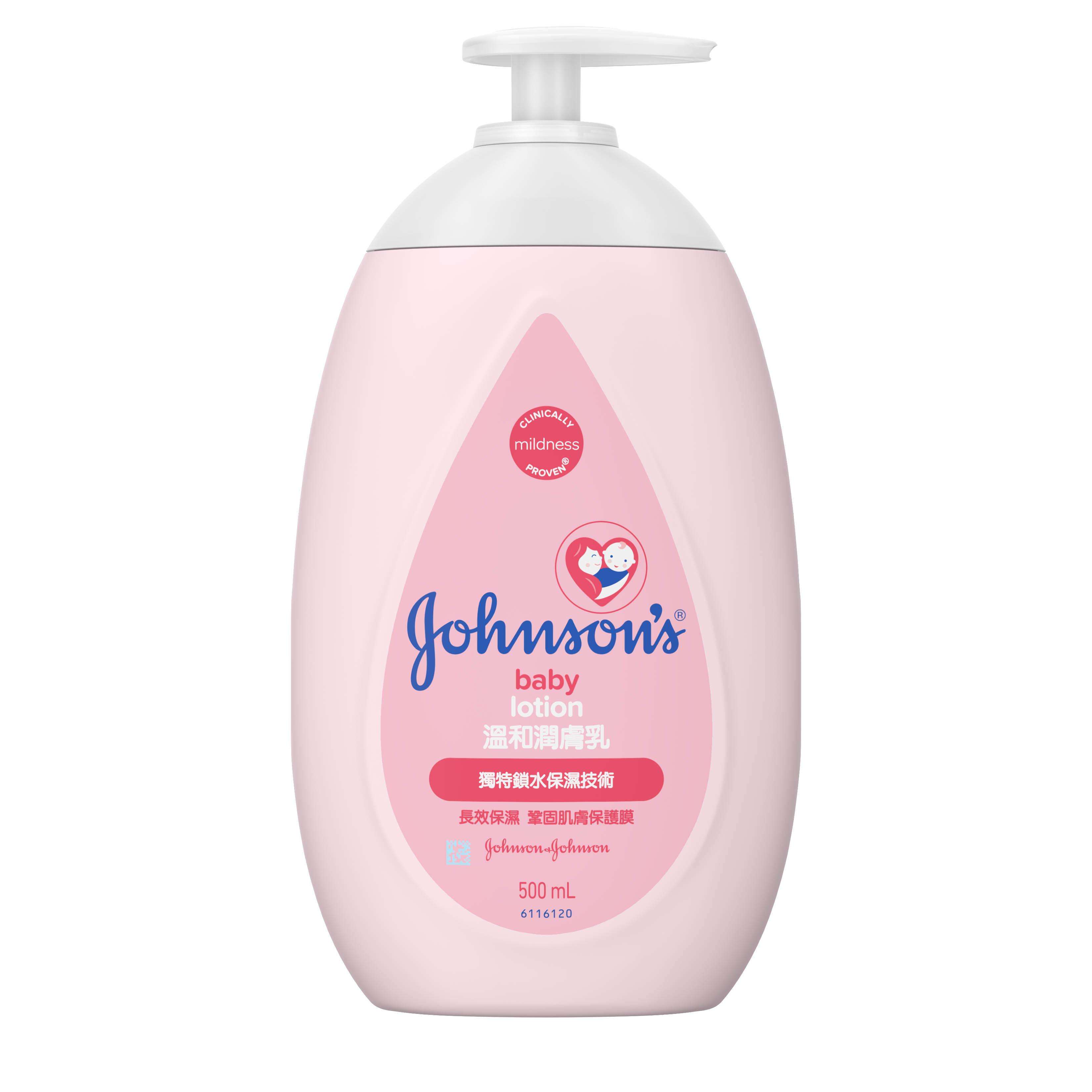 baby-lotion-front.jpg