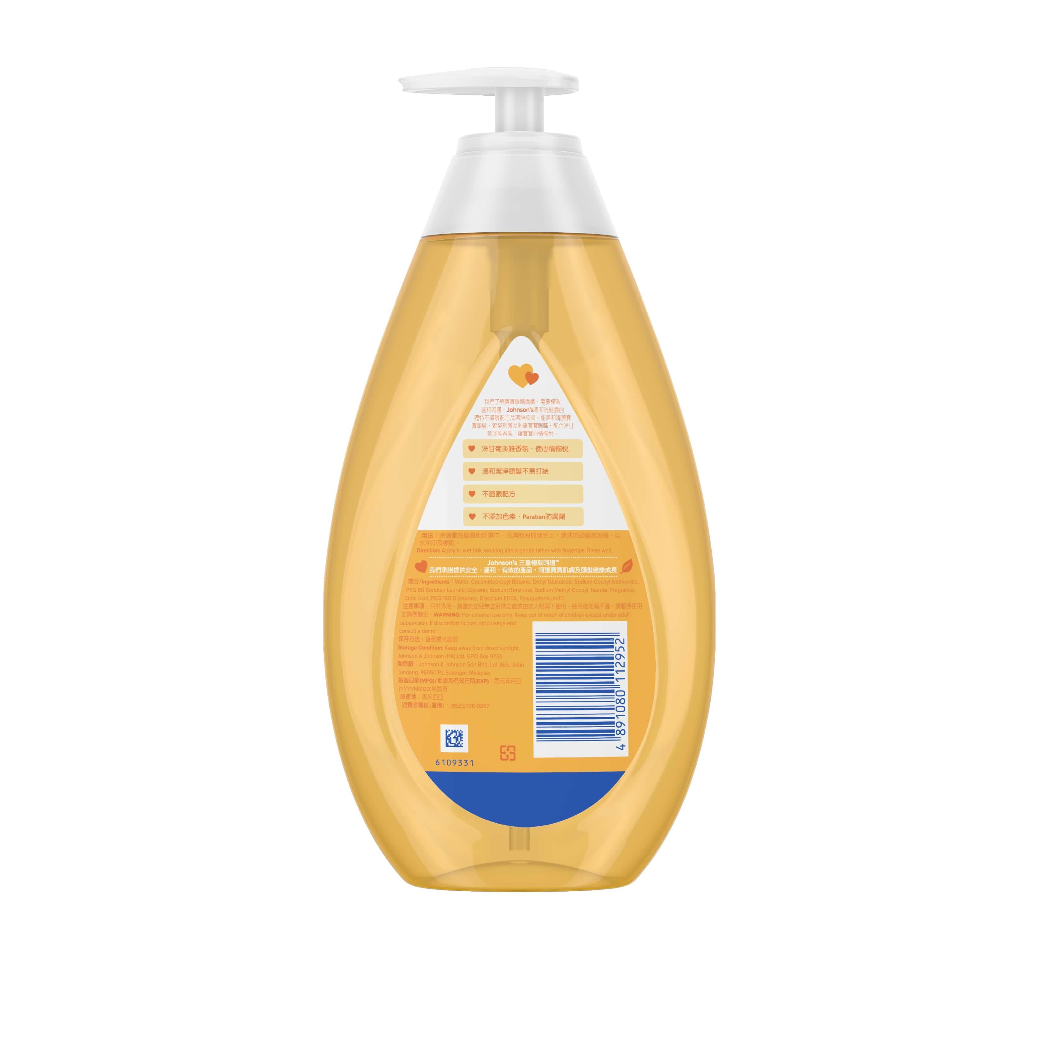 baby-shampoo-800ml-back.jpg