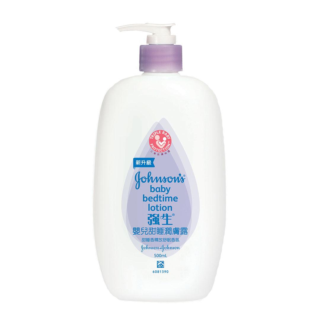 bedtime-lotion-500ml.jpg