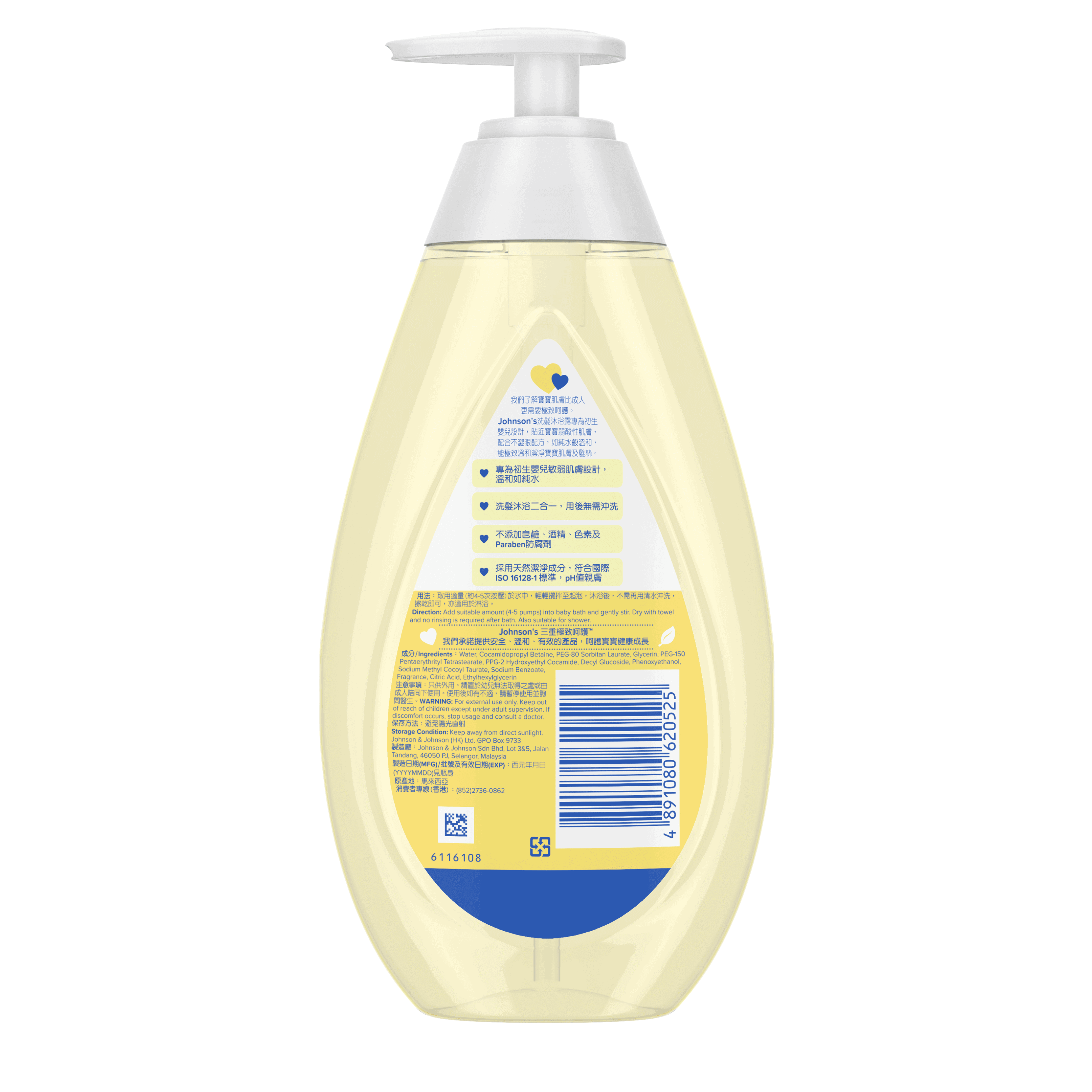 johnsons-baby-ttt-wash-and-shampoo-back.png