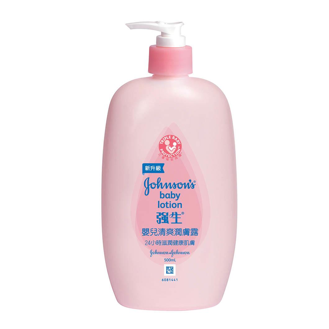 johnsons-pink-lotion.jpg