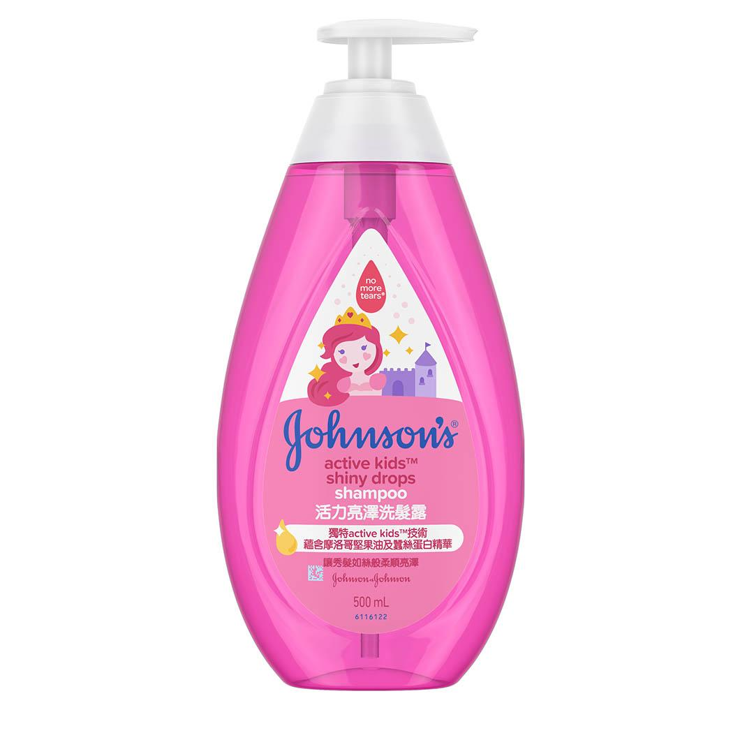 johnsons-baby-shiny-drops-shampoo-front.jpg